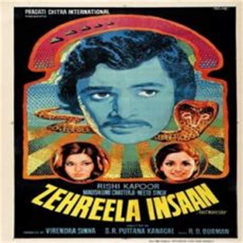 zehreela insaan  hindi  mp songs