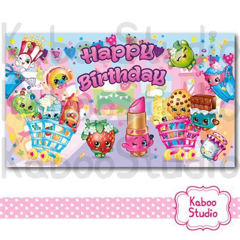 printable shopkins poster jpg shopkins backdrop shopkins birthday party by kaboostudio