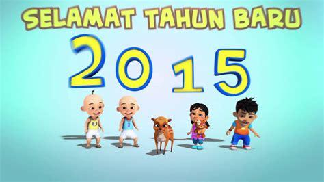 Promo Serutan Es Shaver Paling Laris promo upin ipin selamat tahun baru 2015 hd viyoutube