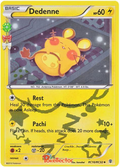 Cards Dedenne cards dedenne shopping images images