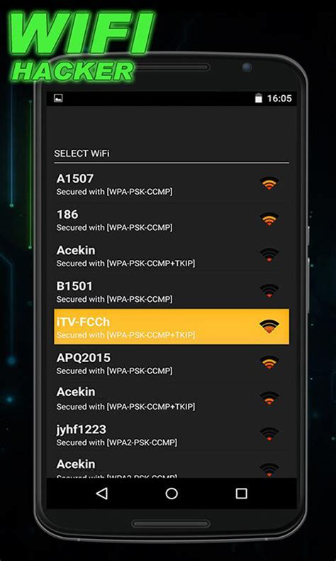 pull wifi apk free hack wifi password 2017 apk for android getjar