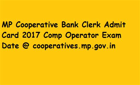 call cooperative bank mp cooperative bank clerk admit card 2017 comp operator