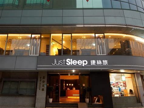 Agoda Ximending | best price on just sleep hotel ximending in taipei reviews