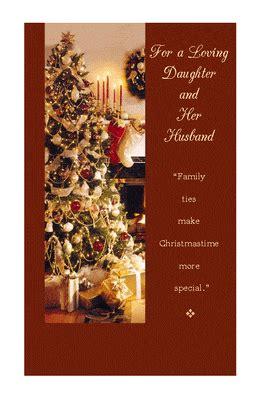 daughter  husband christmas printable card blue mountain ecards