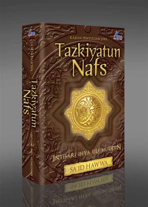 tazkiyatun nafs by thekingdom on deviantart