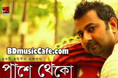 download mp3 chrisye feat pasha pashe theko by fuad ft altaf mp3 songs album download