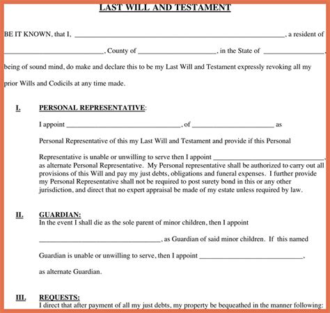 blank last will and testament template last will and testament blank forms bio exle