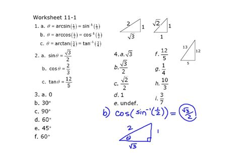 Solving Trig Equations Worksheet With Answers by Solving Trig Equations Worksheet Lesupercoin Printables