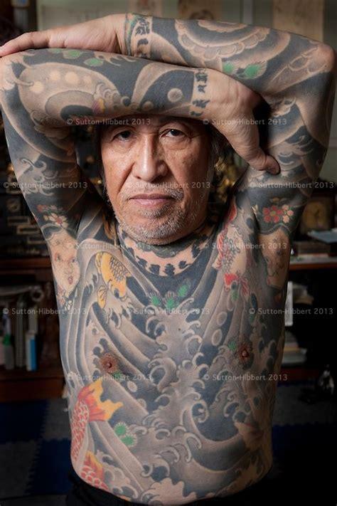 Yakuza Tattoo Horiyoshi   horiyoshi iii the master himself japanese irezumi