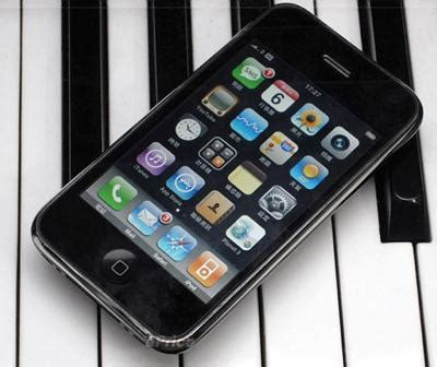 report: apple to sell 40 45m iphones in 2010 | cult of mac