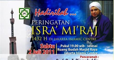 cara membuat proposal kegiatan isra mi raj desain brosur peringatan isra mi raj jakarta islamic