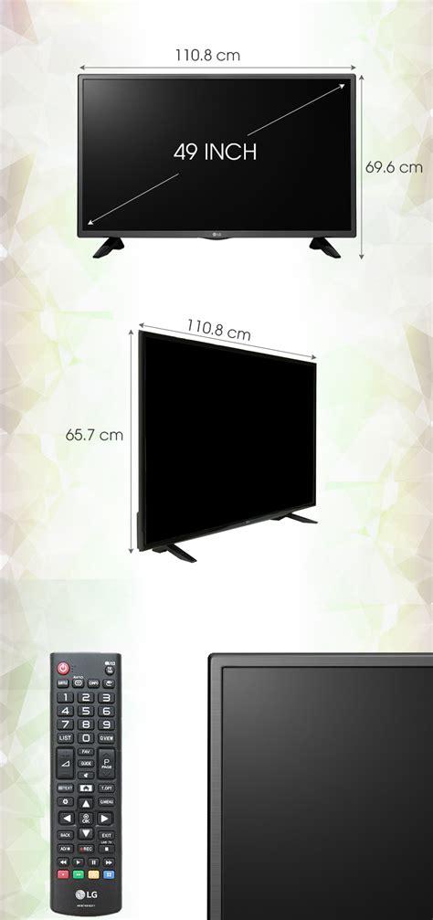 Lg Led 49lh511t 49 tivi lg 49 inch 49lh511t dienmaycaobang