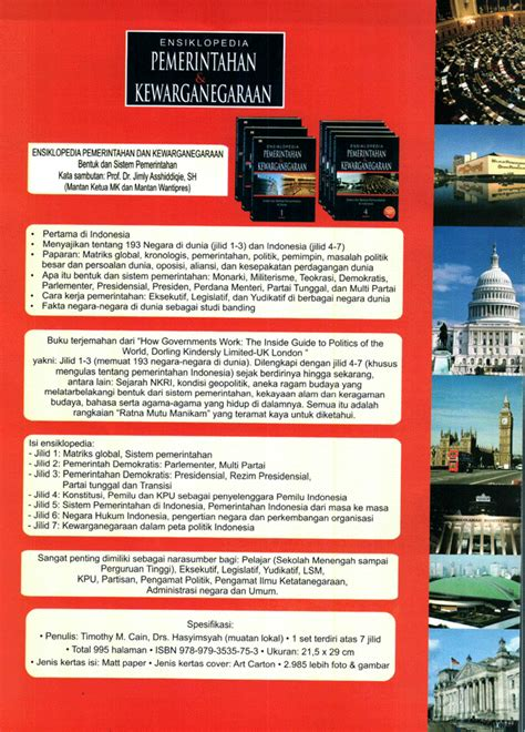 ensiklopedia pemerintahan dan kewarganegaraan