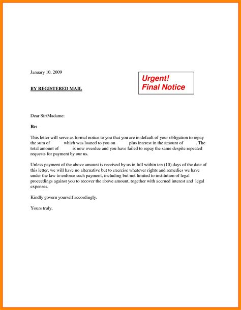 Guarantee Demand Letter guarantee sle letter png request requesting letter