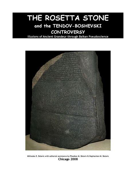 rosetta stone sign in rosetta stone and the tendov boshevski controversy by