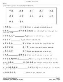 simple sentences worksheets for kindergarten end of