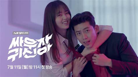 judul film drama cinta indonesia ini jadinya jika judul 13 drama korea jadi sinetron indonesia