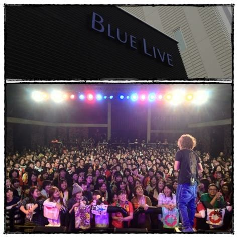 blue live hiroshima home made 家族 official blog powered