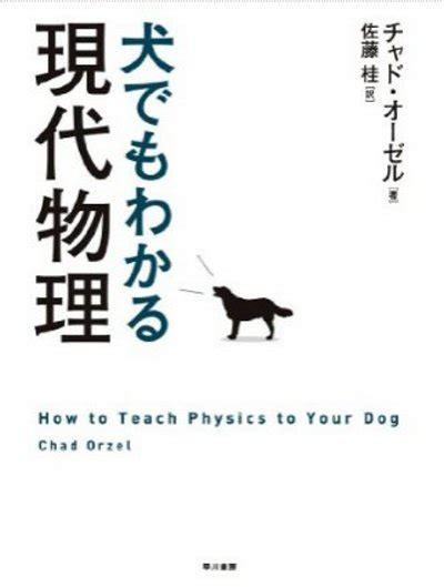 Seri Fisika Dasar Mekanika Ed 5 buku referensi teori kuantum belajar teori kuantum
