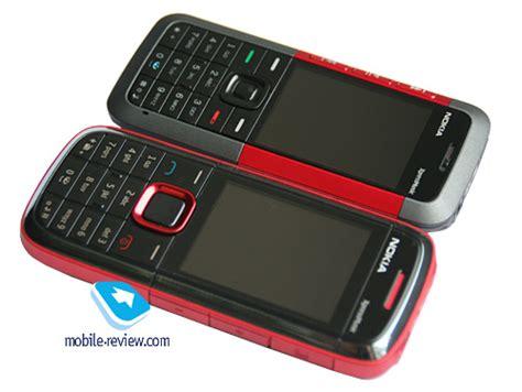Nokia 5130 Expressmusic Gsm mobile review review of gsm handset nokia 5130 xpressmusic