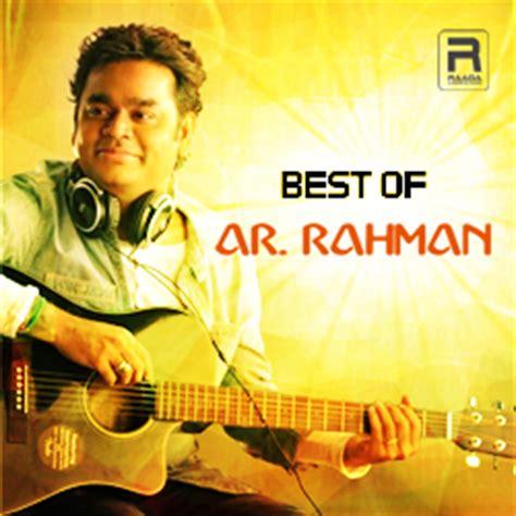 ar rahman devotional mp3 download best of ar rahman songs download from raaga com