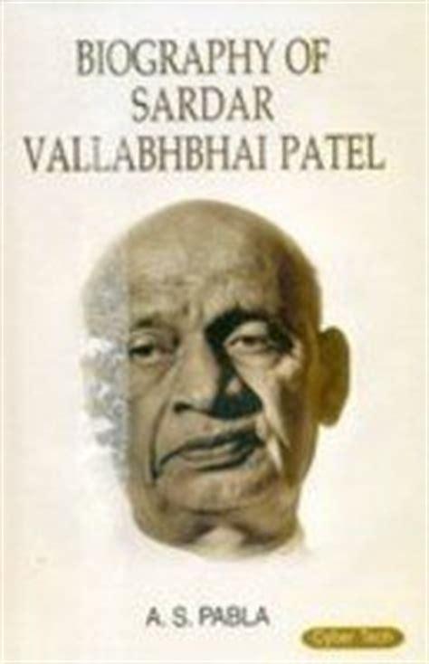 biography sardar vallabhbhai patel hindi netaji a political biography by capt m gandhinathan