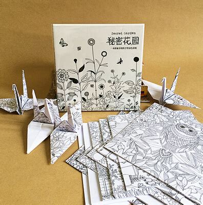 Paper Folding Puzzle - 90pcs new secret garden colored origami paper folding