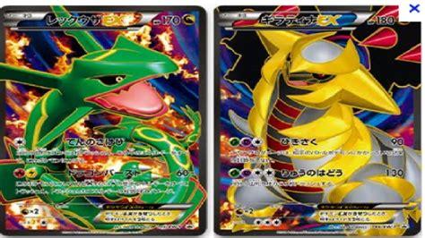 Pokemon Gift Card - pokemon cards 33 free hd wallpaper animewp com