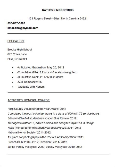 resume format college application college application resume template task list templates