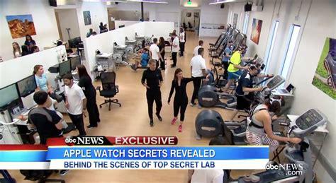 apple lab apple secret fitness lab is interesting but will it make a
