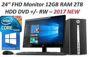 Best desktop computers for 2017 june 2017 best reviews