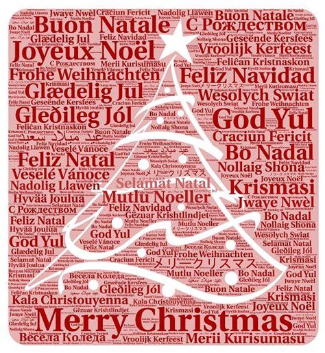 Original Christmas Gift Ideas - christmas posters astonishing wall decorations for the christmas season printmeposter com blog