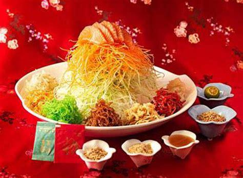 new year yu sheng singapore the 5 best affordable yu sheng in singapore 2016