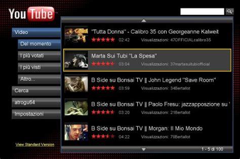 accessing youtube xl on the television youtube xl porta youtube sulla tua tv blog di antonio trogu