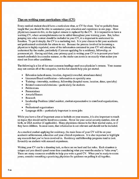 Firefighter Resume Templates by Resume Unique Firefighter Resume Template Firefighter