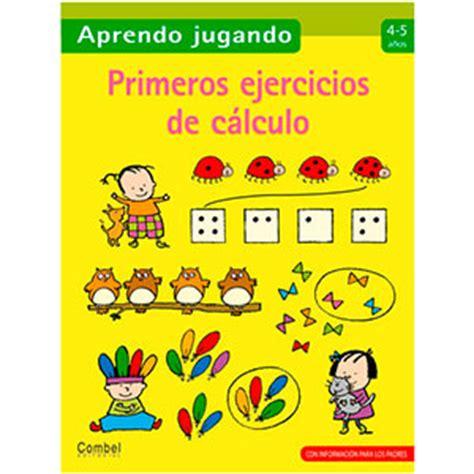 primeros ejercicios de calculo restas con dibujos de flores fichas y recursos educativos gratis
