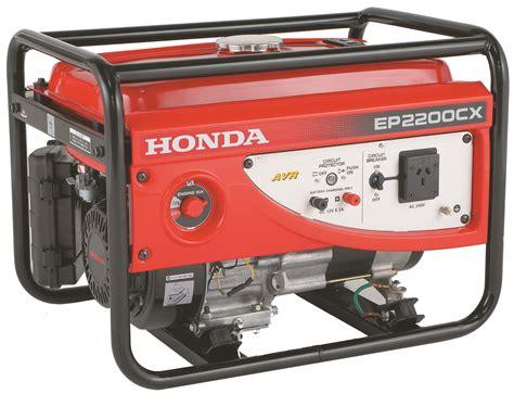 honda ep2200cx avr generator adelaide dealer