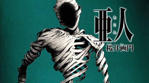 Komik Ajin Demi Human 8 電子書籍 桜井画門の漫画 亜人 第1巻がibooksやkindleで無料配信中 corriente top