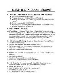 resume flash service