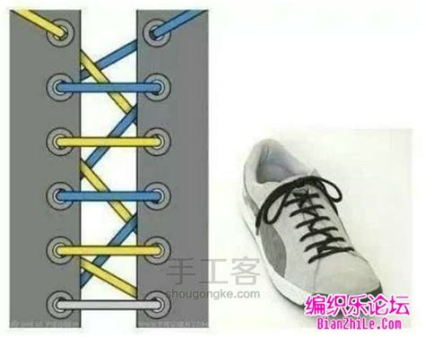 Sepatu Gc Tali Htm 1 一根鞋带的系法图解 这种鞋带怎么系 最好是有图解的 详细一点 补肾参考网