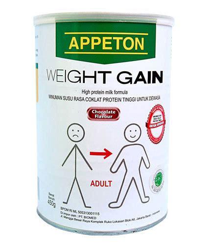 Appeton Multivitamin new milk powder appeton weight gain and 50 similar items