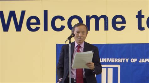 Iuj Japan Mba by Quot New Students Welcome Day 2015 Quot International