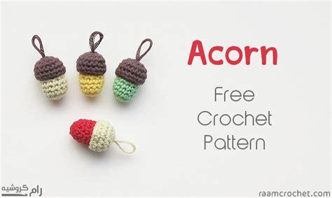 acorns to crochet free patterns grandmother s pattern book crochet acorn raam crochet