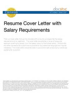 Salary Request In Cover Letter by Salary Requirement Template