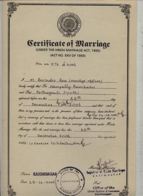 Attestation Letter From Church For Marriage Marriage Certificate Common Marriage Certificate