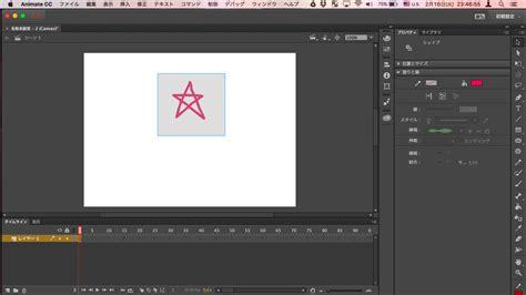 javascript tutorial adobe adobe animate cc の使い方 ics media