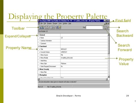 forms oracle tutorial pdf oracle forms tutorial www aboutoracleapps com