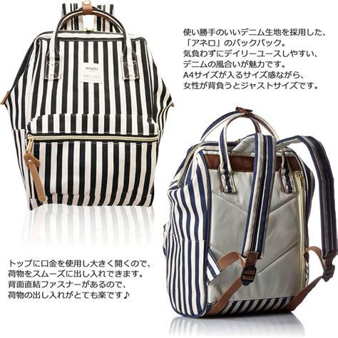 Anello Backpack Large 02 scelta rakuten global market anello rucksack denim