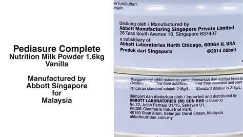 Pediasure Complete Vanila 1 6 Kg pediasure complete nutrition milk powder 1 6kg vanilla