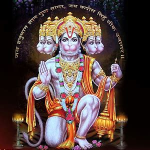 hanuman god themes mobile9 hanuman chalisa aarti hd image android apps on google play